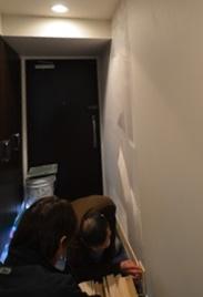エコカラット 玄関 タイル 調湿.JPG