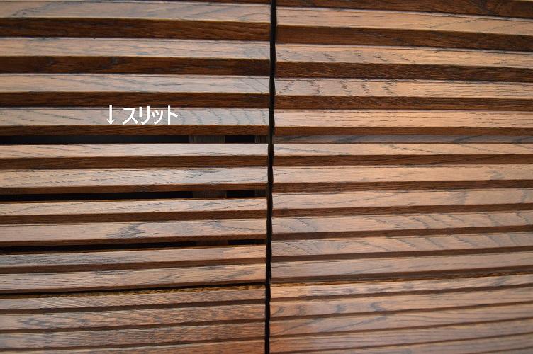 カリモクTVボード (1).JPG