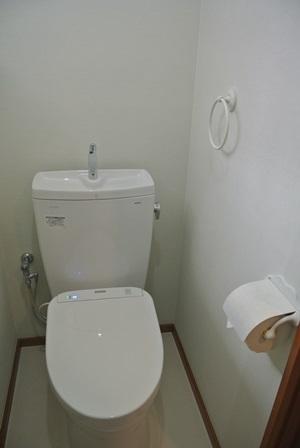トイレ リフォーム .JPG