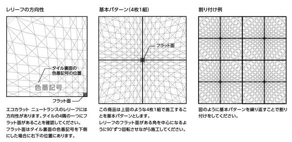 ニュートランス3.jpg