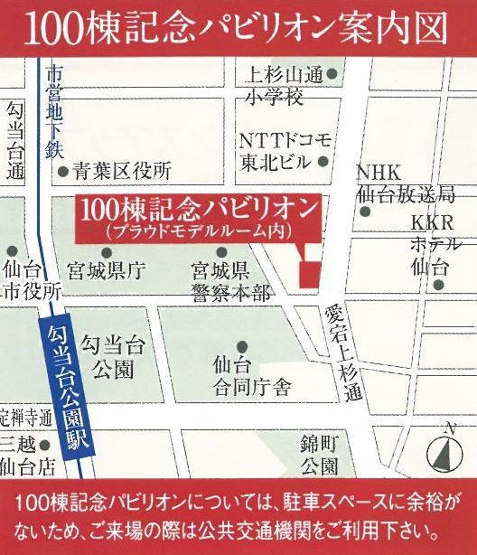 パビリオン地図.jpg