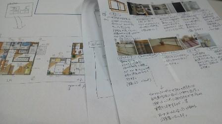 リフォーム サイト 仙台 事例.jpg