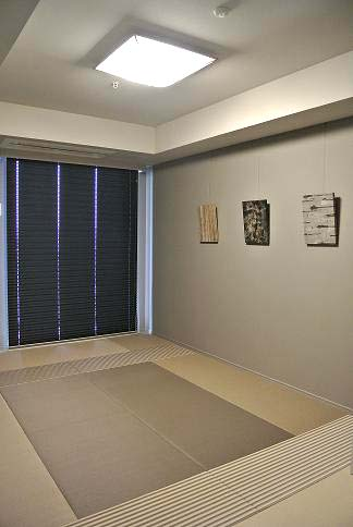 和室から洋室へ変身.jpg