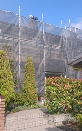 外壁塗装 工事中 201612.jpg