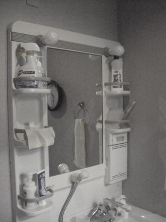 洗面台 ビフォー 0722.JPG