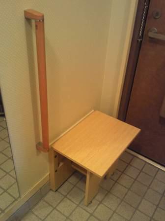 玄関 折り畳み椅子 介護用.jpg