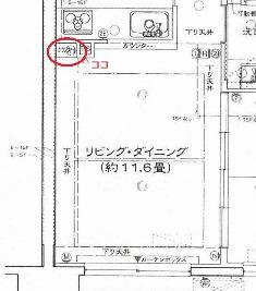 高田さま着色平面図.jpg