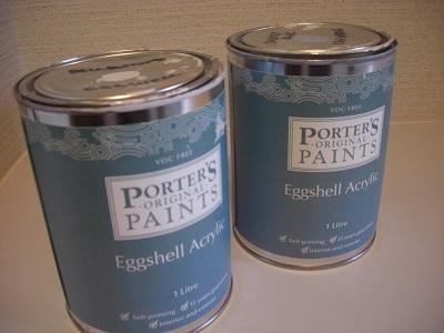 PORTES PAINTS.JPG