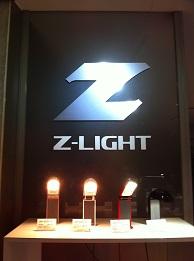 Zライト1.JPG
