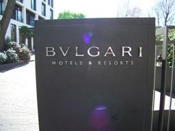 0173BVLGARI Hotel.jpg