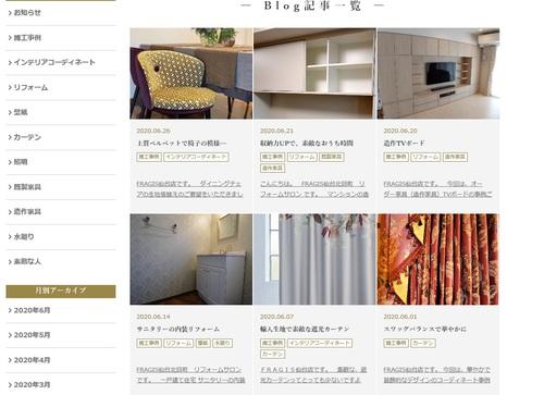 blog無題.jpg