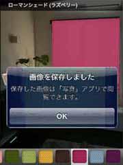iphone_app6.jpg