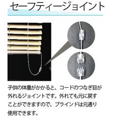 taisaku_2.jpg
