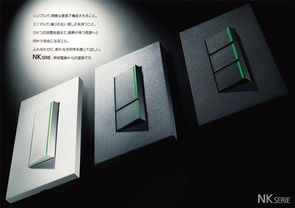 web_cen_img_jimbo02.jpg